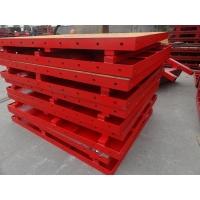 平板鋼模板路橋鋼模板定制廠家