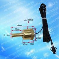 壁挂炉温度传感器 4分螺纹温度传感器