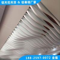 酒店吊顶铝格栅 白色弧形铝方通 波浪形铝单板