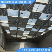 万达广场吊顶铝单板天花 白色氟碳冲孔铝单板