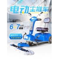 DJ500駕駛式電動塵推車地面保潔拖地車