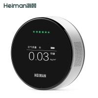 海曼空气质量检测仪PM2.5便携式家用室内甲醛温湿度专业环境