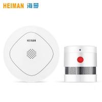 海曼智能烟雾报警器烟感无线消防远程火灾火警商用家用感应探测器