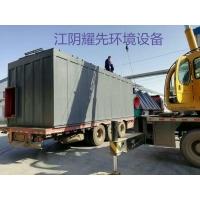 耀先旋风布袋除尘器与南京锅炉厂烟气净化设备