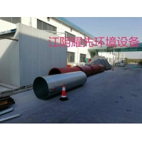 苏州锅炉烟气处理用耀先脉冲|单机布袋除尘器