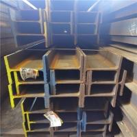萊鋼產UB(152*152*37)英標H型鋼 實地檢驗