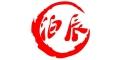 西安泊辰雕塑科技有限公司