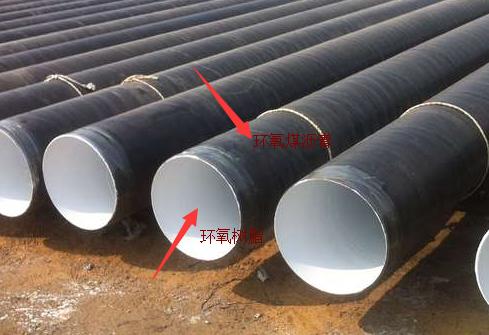 環氧煤瀝青防腐鋼管介紹