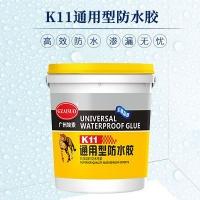 广州埃索K11通用型防水胶K11建筑防水涂料