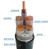 5芯鎧裝電纜 zc-yjv22電纜 低壓阻燃 電力電纜價格