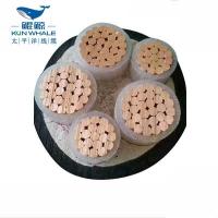 低烟无卤电缆 低烟无卤电力电缆  低烟无卤电缆价格