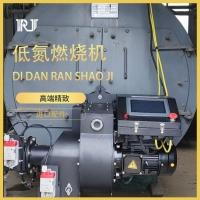 低氮燃烧改造锅炉供应商直销 RJ低氮燃烧改造锅炉