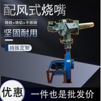 工業燒嘴 RJ燃氣燃燒機定制