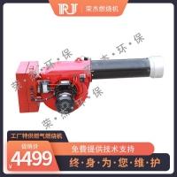 鍋爐點火器  燃油燃燒設備  燃油燃燒機