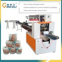 新科力廚房卷紙自動包裝機 單粒卷紙包裝機械