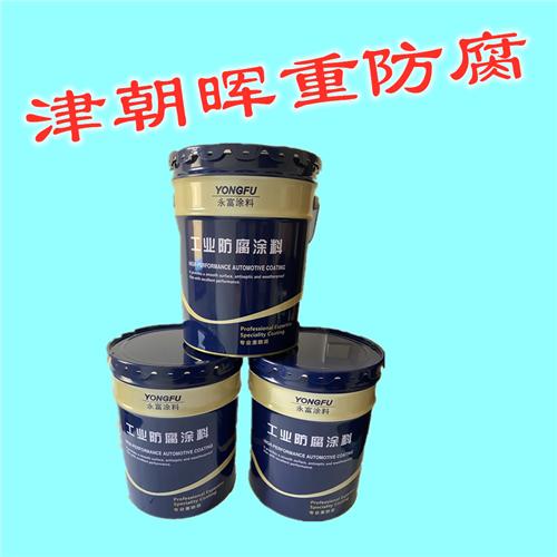 水性环氧涂料水性聚氨酯涂料水性丙烯酸防水涂料