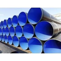 保温钢管价格优惠