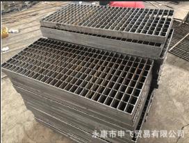 楼梯平台钢格板,沟盖钢格板,齿型异形钢格板,复合钢格板
