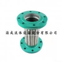 不锈钢金属软管/法兰金属软管