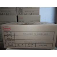 漢高934D熱熔壓敏膠 適用于各種膜標簽的粘貼