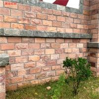 粉砂巖蘑菇石 粉紅色文化石外墻仿古磚別墅外墻磚