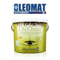 法国美斯欧拉天然植物涂料 OLEOMAT