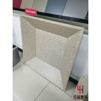 隔音隔熱棕硅復合裝飾板