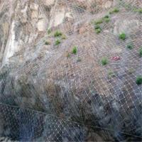 山體柔性防護網.鋼絲繩柔性防護網.山體鋼絲繩防護網