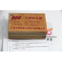 广东银信防火胶合板生产销售、商场防火展柜板