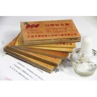 广州商场展示柜基材板、银信防火胶合板价格