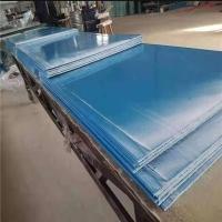 大棚用玻璃钢采光板