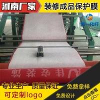 河南厂家装修家用地面保护 pvc针织棉地板保护膜定制