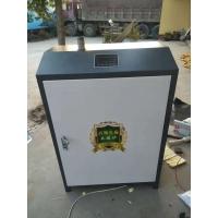電磁加熱控制器 節能控制加熱設備