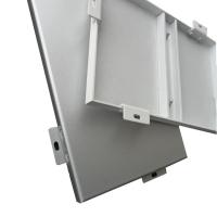 2.0mm氟碳鋁單板幕墻裝飾鋁單板直銷