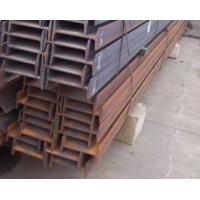 济南工字钢厂、济南工字钢价销售