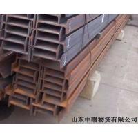 济南工字钢16#销售/济南工字钢零售批发