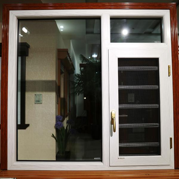 好光景 梦幻系统窗 88钢网一体窗