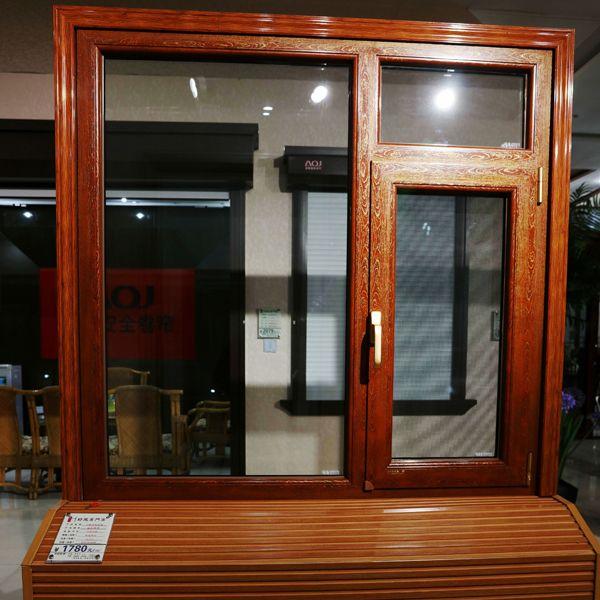 好光景 梦幻系统窗 108钢网一体窗