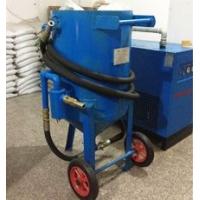 金属管/钢材喷砂机/108P移动喷砂罐/石材雕刻高压打砂机