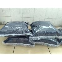 广州永广铝染料进口染料阳极染料
