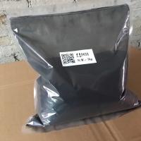 廣州永廣科技進口染料陽極染料鋁陽極染料