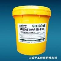 甲基硅醇钠憎水剂外墙防水剂