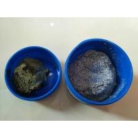 防腐耐磨涂层 耐磨防腐胶泥 耐磨修复涂层