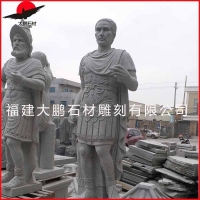 石雕人物罗马将军 花岗岩西方人物定制