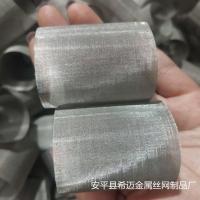 304過濾筒y型 地暖管用過濾網 茶壺過濾網