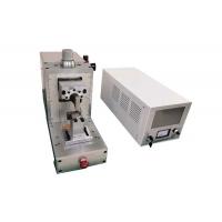 电感与铝端子超声波点焊机焊接
