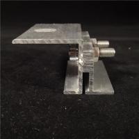 鋁鎂錳矮立邊夾具矮立邊抗風夾具