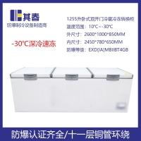 BL-W1255卧式防爆冰柜三门冷藏冷冻转换