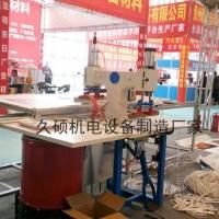软膜天花烫边机,高效率软膜焊接机,压边焊接牢固好