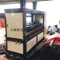 自产自销优质针织布海棉坐垫专用压花机,压痕机诚信厂家